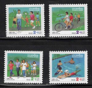 Thailand  Scott B74-B77 MNH** Semi-Postal stamp set