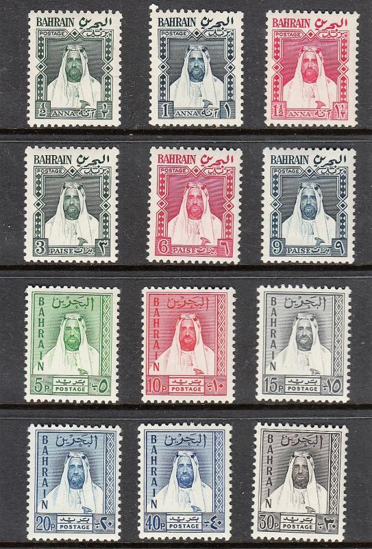 BAHRAIN Scarce MNH Local Stamps 2 Complete Sets