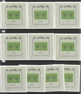 Switzerland B132 MNH S/S x 10, all with faults, see desc. 2018 CV$650.00