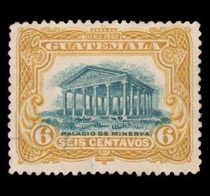 GUATEMALA STAMP 1902 SCOTT # 117. USED. # 7