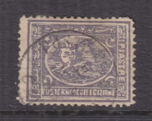 EGYPT, 1874 thin paper, perf. 12 1/2 x 13 1/2, 2 1/2pi. Violet, used.