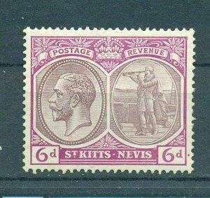 St. Kitts & Nevis sc# 47 (2) mlh cat value $8.50