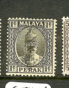 MALAYA PERAK (P1710B) JAPANESE OCCUPATION 8C KANJI SIDE BOXSGJ272A MOG