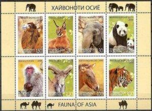 Tajikistan 2009  animals panda lynx etc  klb MNH