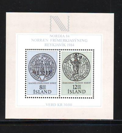 Iceland Sc 581 1983 Nordia 84 stamp sheet mint NH