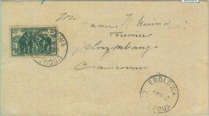 85434 - CAMEROUN Cameroon - Postal History - COVER from EBOLOWA 1947 - ELEPHANTS