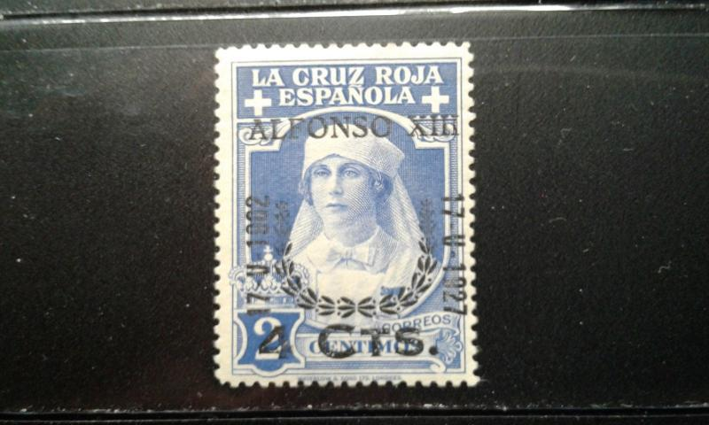 Spain B33 Mint Hinged