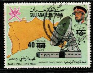 OMAN SG212 1978 40b on 150b SURCHARGE FINE USED