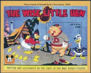 Guyana MNH S/S Disney's The Wise Little Hen 1994