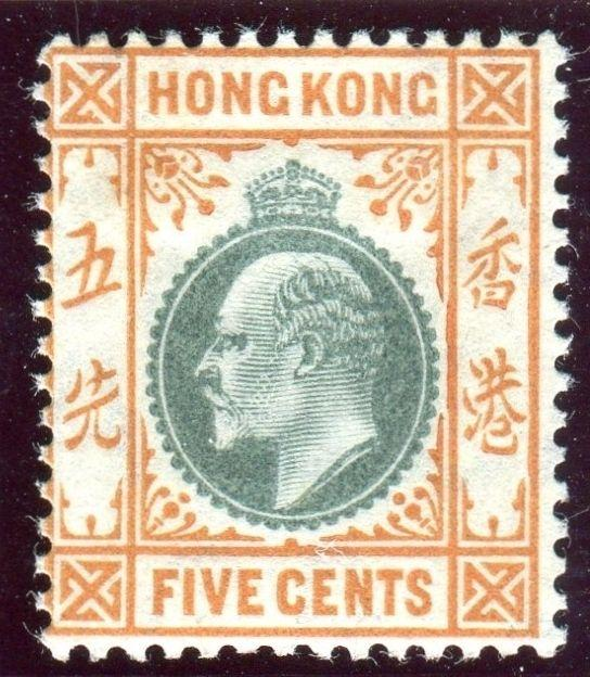 HONG KONG-1904-6 5c Green & Brown Orange very fine lightly mounted mint Sg 79