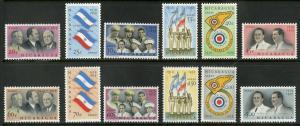NICARAGUA C463-C474 MNH SCV $3.50 BIN $2.00 PEOPLE, FLAGS
