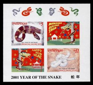 Philippines 2708a perf + imperf MNH Year of the Snake