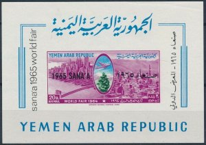 [I2060] Yemen 1966 Aviation good sheet very fine MNH