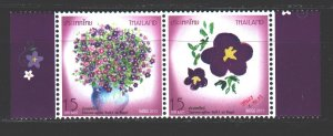 Thailand. 2015. 3522-23. Flowers flora New Year. MNH.