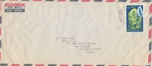 Bahrain 100f Pearl Diver 2001 Awali Airmail to Los Angeles, Calif.  LEGAL SIZE
