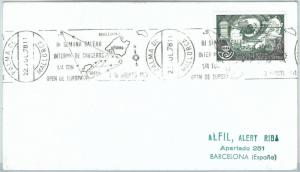 70888 - SPAIN - Postal History - Special Postmark on COVER 1978:  SAILING maps