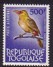 Togo #C40 MNH CV$30.00