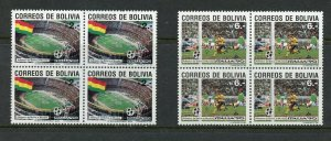 BOLIVIA SCOTT# 801-2 CEFILCO# 1171-2 ITALY 90 SOCCER CUP BLOCK OF 4 MNH AS SHOWN