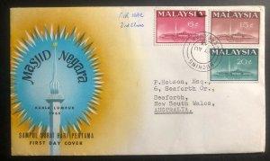 1965 Kuching Sarawak Malaysia First Day Cover FDC To Australia Masjid Negara
