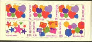 HONG KONG Sc#664a 1992 Greetings Souvenir Sheets in Booklet Mint NH