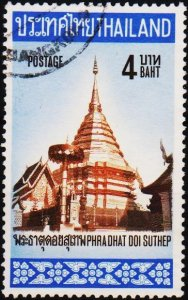 Thailand. 1971 4b S.G.672 Fine Used