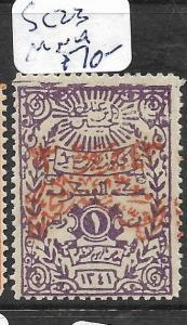 SAUDI ARABIA (P1802B) SC L23   MNH