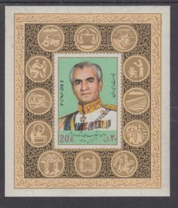 Iran Sc 1637a MNH. 1972 Mohammad Reza Shah Pahlavi Souvenir Sheet