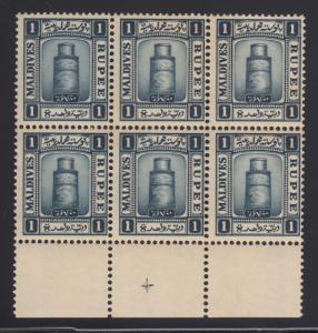 Maldive Islands SG 20B MNH.1933 1r Minaret, block of 6, Wmkd Sideways