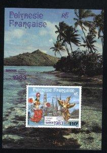French Polynesia C201   SS   Bankok  Mint NH VF 1983 PD