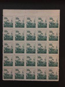 1953 China stamp BLOCK, 800元,普6,  Genuine, MNH, RARE, List 1151