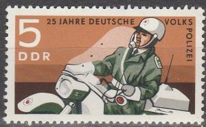 DDR #1210  MNH  (S6177)