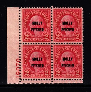 U.S. #646 VF OG Plate block of 4.