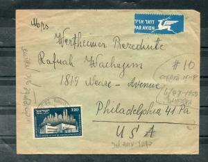 Israel Scott #65 ZOA House Single on Airmail Cover to US!!