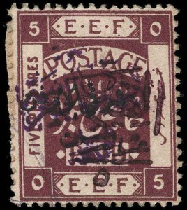 Jordan Scott 87 Variety Gibbons 79c Used Stamp