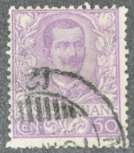 DYNAMITE Stamps: Italy Scott #85 – USED