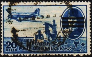 Egypt. 1953 20m S.G.461 Fine Used
