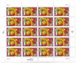 USA 3370 MNH SHEET NEW YEAR