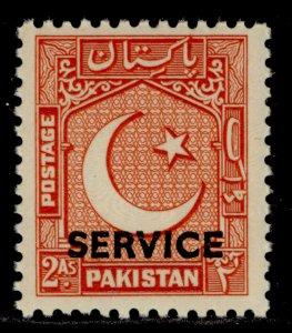 PAKISTAN GVI SG O19, 2a red, NH MINT.