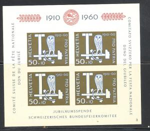Switzerland #B297    Mint VFNH