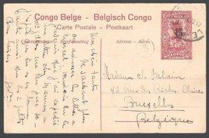 BELGIAN CONGO 15 on 10c pictorial card used Elizabethville : Boma Scene.....E761