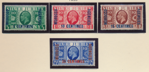Great Britain, Offices In Morocco Stamps Scott #422 To 425, Mint Hinged - Fre...