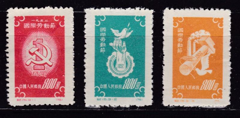 China Peoples Republic 1952 Labor Day Complete (3) VF/NH(**)