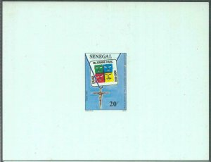 88807 - SENEGAL  - DELUXE Souvenir Sheet PROOF - 1989  ARCHITECTURE Religion