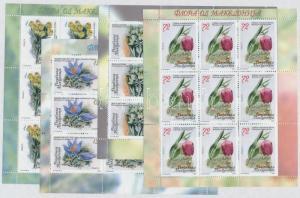 Makedonien stamp Flowers mini sheet set 2008 MNH Mi 474-477  WS189159