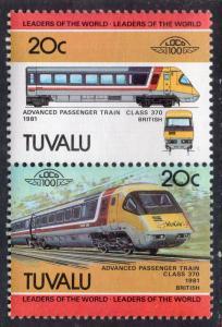 Tuvalu 239 Train MNH VF