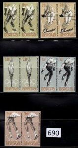 $1 World MNH Stamps (690), Burundi, Innsbruck Winter Olympics, Imperf Pair