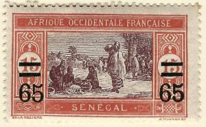 Senegal Sc #124 F-VF Mint OG hr w/creases French Colonies are Hot!