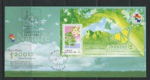 STAMP STATION PERTH Hong Kong # FDC Stamp Expo Sheetlet Series No.6  2001 VFU