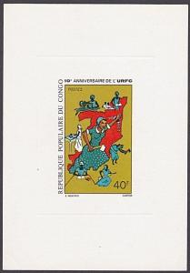 CONGO 10th Anniv of URFC deluxe die proof on glazed card...................87356