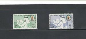 QATAR: Sc. 534-35 /** INT LITERACY   DAY **/ Complete Set / MNH-CV:$8+